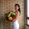 Irina Stepanenko