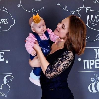 Ирочка Шалимова-Червоненко