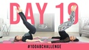 Day 19 100 Reverse Crunches 100AbChallenge w Lindsey Stirling