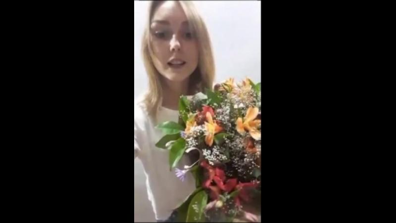 Участница проекта Благодарит Ловкача за Цветы 💐