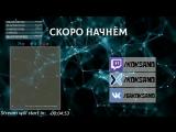 DanilOFF_stream. Первая калибровка.