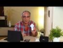 VIP-Rofes - Vision Test Health