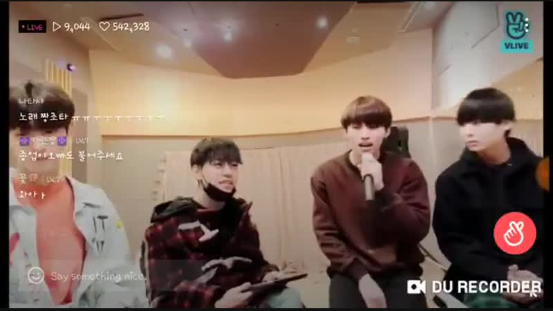 TRCNG What My Heart Tells Me To Do cover ft Daehyun teacher