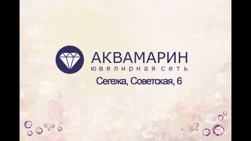 Агентство Знакомств Аквамарин Отзывы