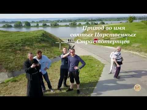 г.Болгар.Павел Бажов.Съемки с высоты-2018г.