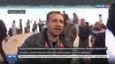 Новости на Россия 24 • Военный прогресс в Алеппо войска Асада освободили 8 кварталов