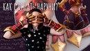 Как сделать наручи? Крафт и пошив | ALEXSTRASZA | cosplay tutorial | DIY