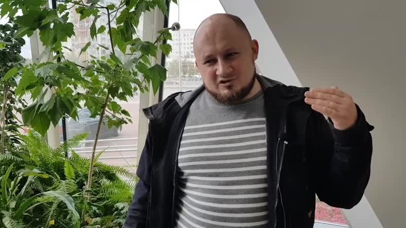 Сергей Савоськин о своей школе