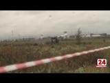 Среди погибших в Красноярске оказалось трое нефтекамцев