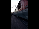 Прибытие поезда. Темная Падь. 290918