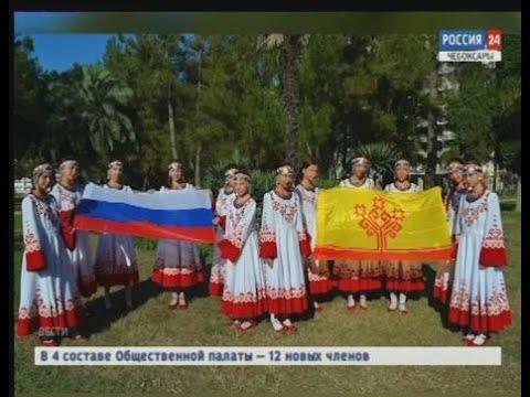 Чебоксарский коллектив «Эмоция» вернулся с победой из международного творческого лагеря в Абхазии