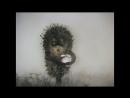 Ёжик в тумане (1975)