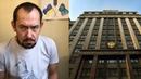 Сенсационное признание фанатов Украины в Госдуме