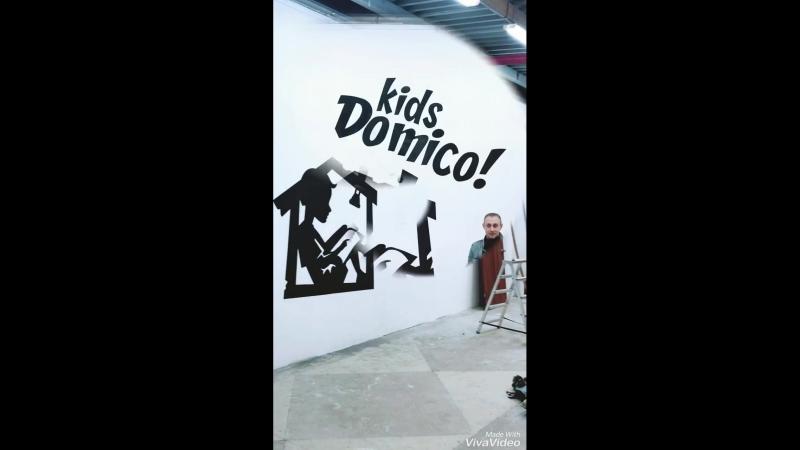 Kids Domico