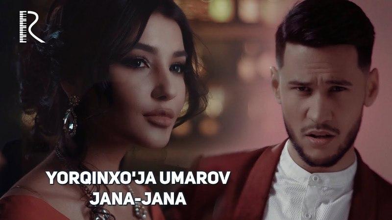 Yorqinxo'ja Umarov (Sulola Band) - Jana-jana | Ёркинхужа Умаров (Сулола Бенд) - Жана-жана