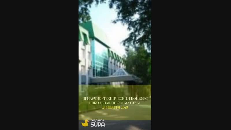 Флаер, созданный в supa.ru