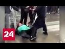 Дело об украденной лампочке Росгвардию обвинили в избиении беременной Россия 24