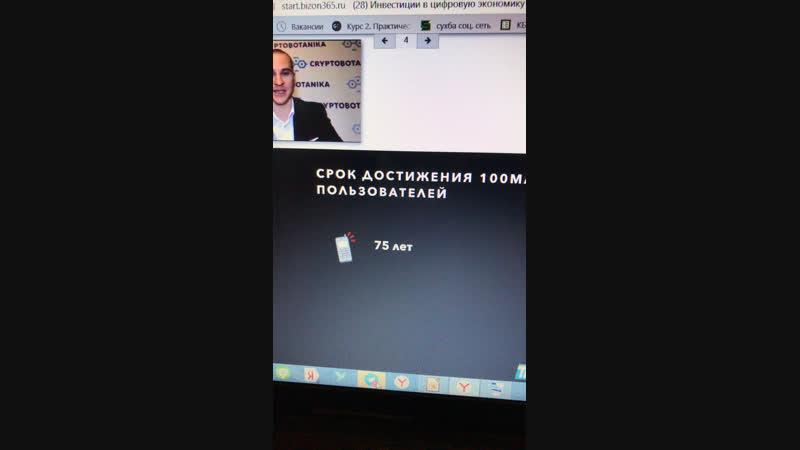 Инвестиции в цифровую экономику. Алексей Толкачев.