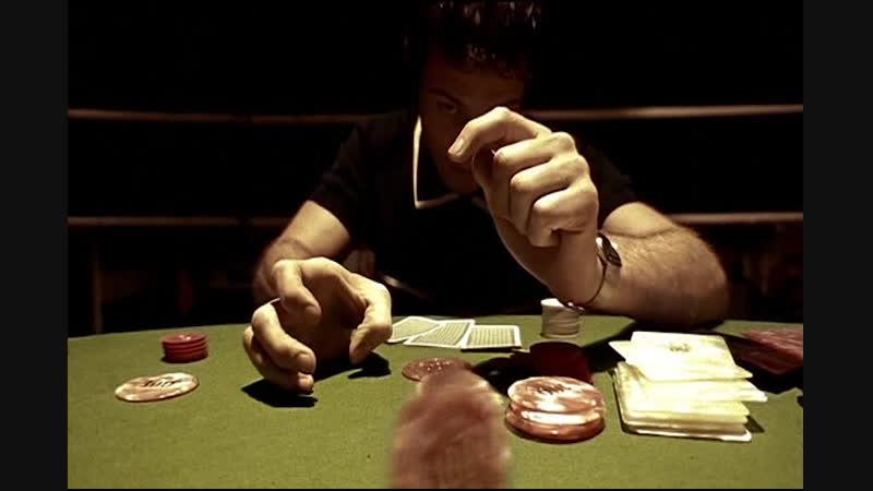 Карты деньги два ствола.