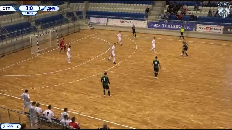 Гол Руслана Лазюка в ворота Динамо-БНТУ, 9:0