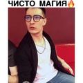Сергей Штепс on Instagram Лайк