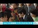 秋篠宮さま30年来の公務 「みどりの感謝祭」に出席(18/05/12)