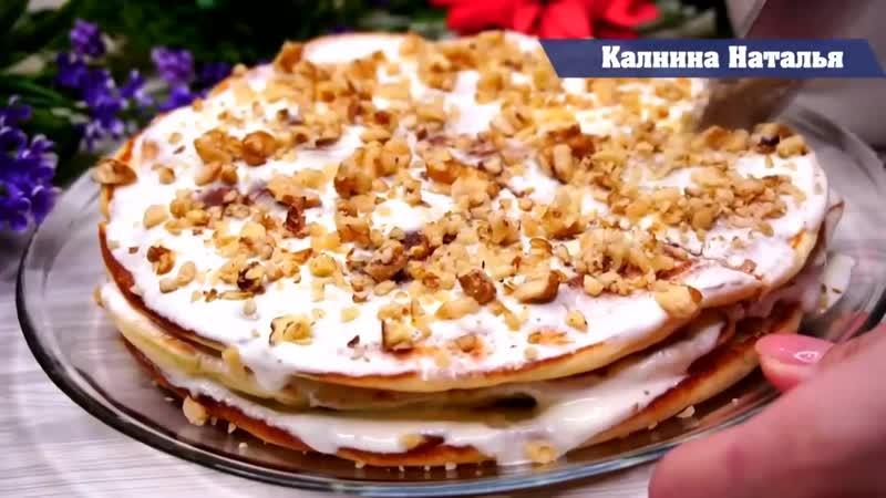 Бабушкин Завтрак за 15 минут Любимый Вкус из детства