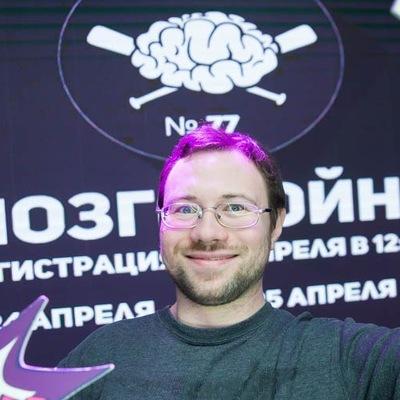 Александр Копилов