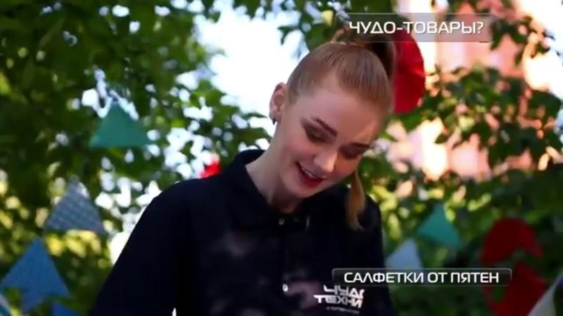 Чудо техники Салфетки от пятен Фаберлик получили вердикт ЧУДО! - World Faberlic