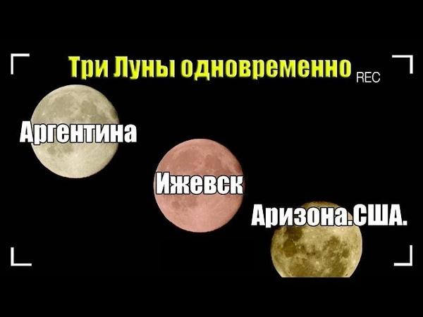 Три Луны одновременно, Вячеслав Котляров, Гипер Выпуск / Vyacheslav Kotlyarov