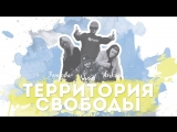 Breakdance Beginners 1-2 -- 2
