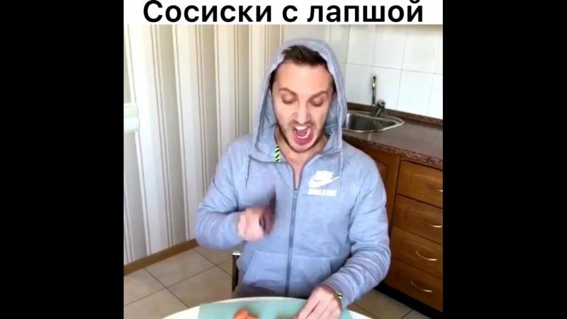 макароны в сосисках