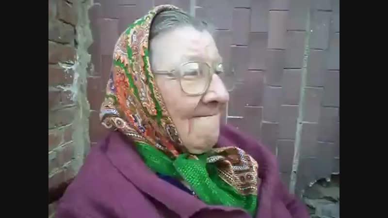 бабуся жжет (360p).mp4