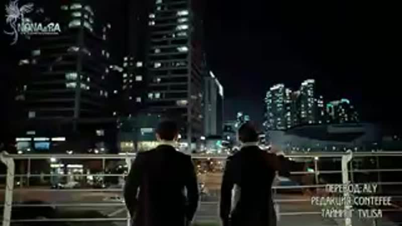 MV MYNAME - Baby I'm sorry (рус. саб) (240p).mp4