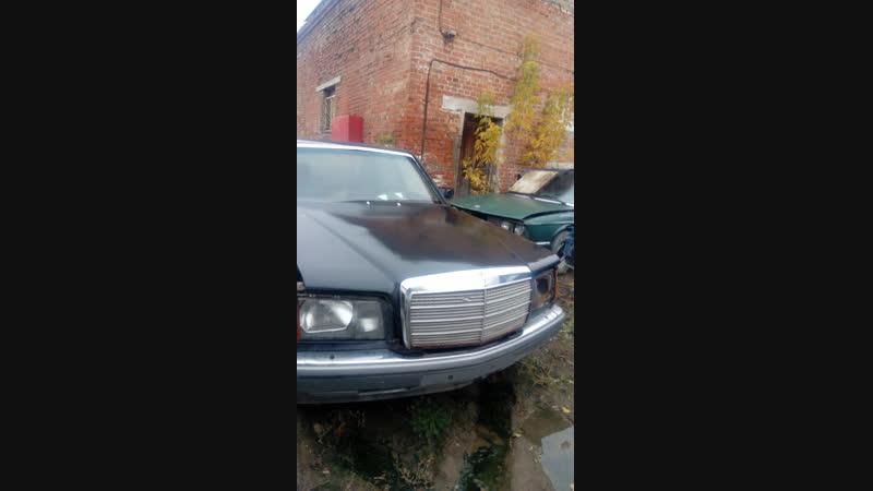 W126 300se