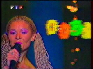 Дуэт Карамельки - Пум-Пам (РТР, 1999)