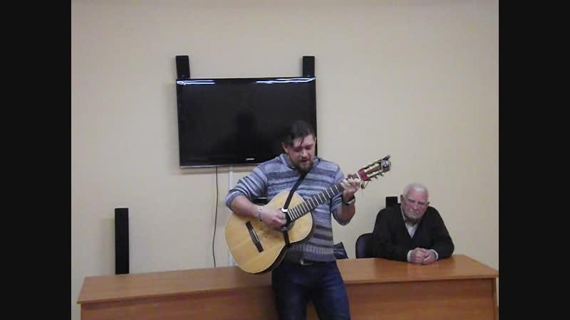 Клуб Лира Роман Ерошенко в ЦВСНП 19 11 2018