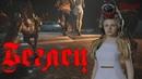 RESIDENT EVIL 2 Дополнительный режим Выжившие призраки Беглец Хоррор игра 2019