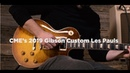 CME Exclusive Gibson Custom Shop Les Pauls | CME Gear Demo | Joel Bauman