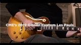 CME Exclusive Gibson Custom Shop Les Pauls CME Gear Demo Joel Bauman