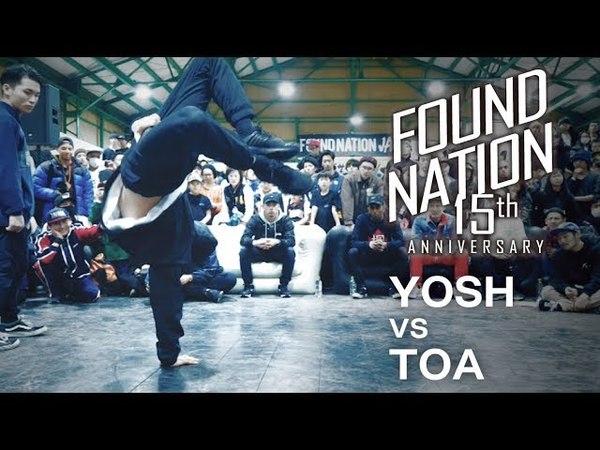 YOSH vs TOA / 1on1 Semi Final Battle - FNJAM2018 x BIS【FLAVA JAPAN】