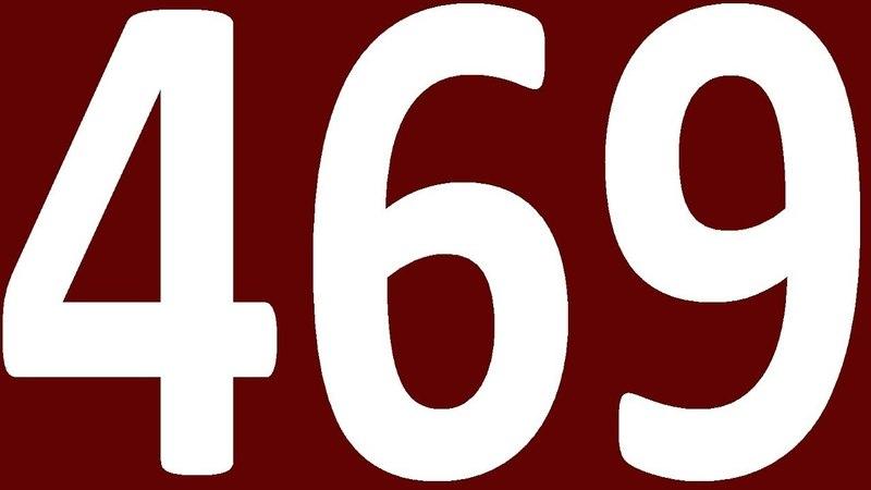 КОНЕЦ - THE END - ENGLISH GALAXY УРОК 469 АНГЛИЙСКИЙ ЯЗЫК ФРАЗОВЫЕ ГЛАГОЛЫ АНГЛИЙСКОГО ЯЗЫКА. УРОКИ