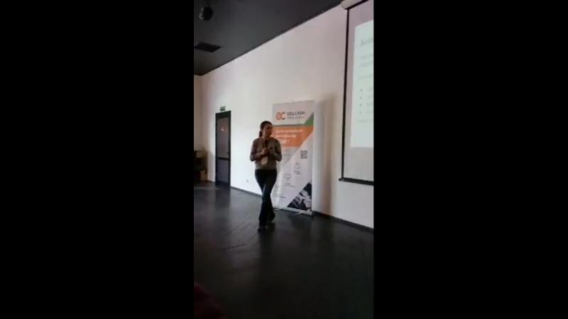 Прямой эфир. Татьяна Брагина (GoodSellUs) на конференции GuruConf в Киеве.