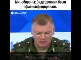Видео о российском