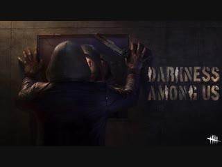 Dead by Daylight | 2200ч Мейн Анна | Игры и общение со зрителями #Article13 | !Розыгрыш редких скин