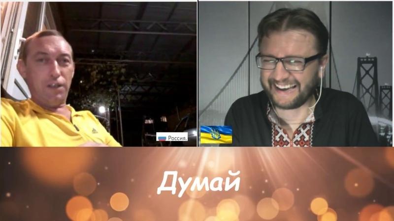 Пари с Луганским и новые методички. Лонгстрим
