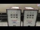 Máy Biến Áp 20KVA 3 Pha STANDA Loại Cách Ly Chống Giật Dây Đồng Giá Tại Kho