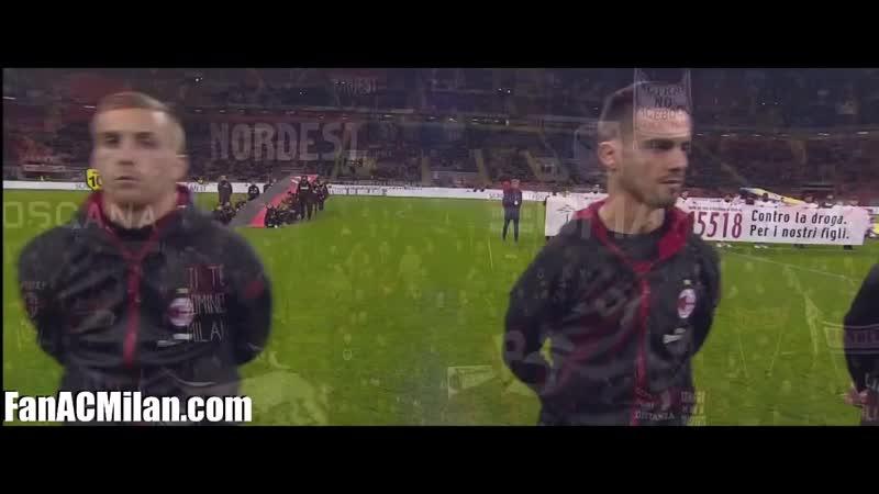 27 тур Милан 3-1 Кьево (05.03.2017)