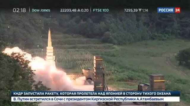 Новости на Россия 24 • Ракета КНДР пролетела над Хоккайдо: Япония заявила жесткий протест