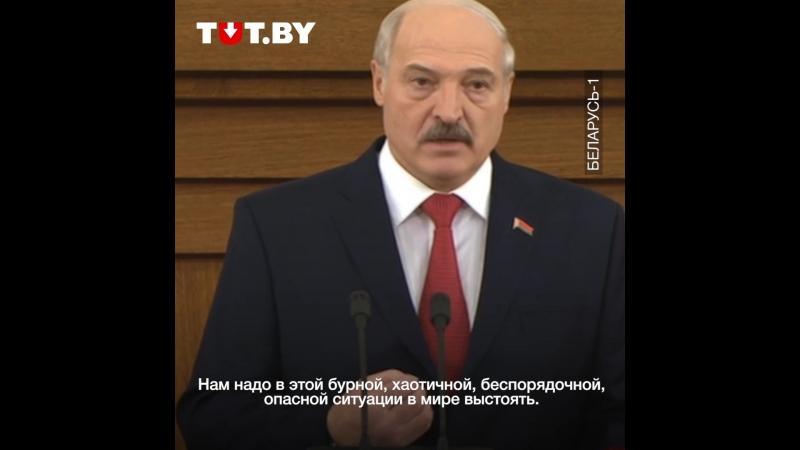 Семь главных тезисов Лукашенко из Послания к народу и парламенту